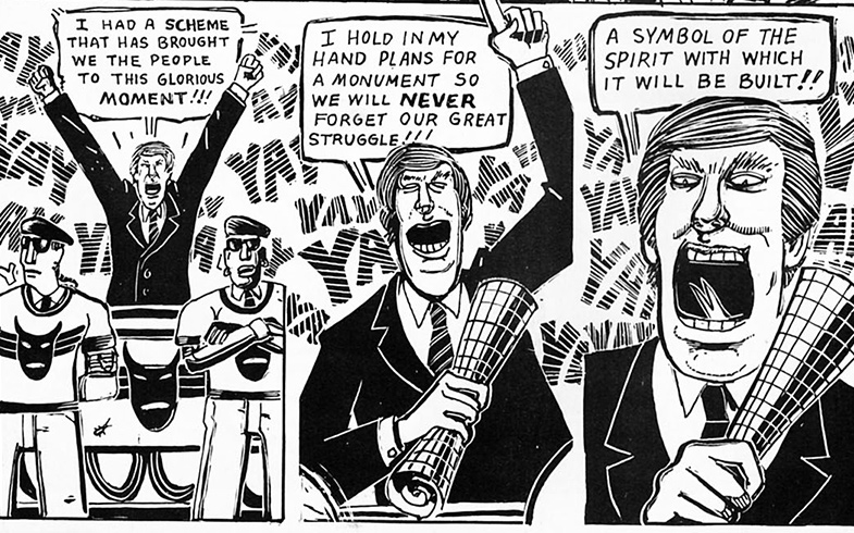 Heavy Metal News 1990 and Donald Trump Trump-wall-heavy-metal