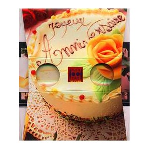 AJONC Stereoscope-joyeux-anniversaire