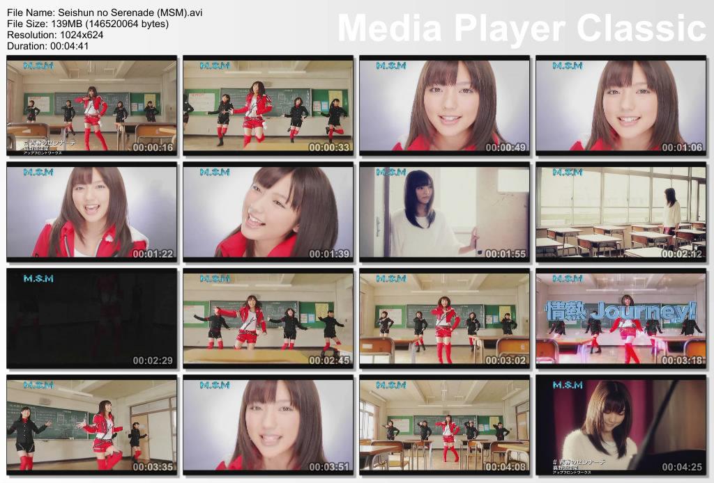 mano erina أصدرت كليباً جديداً 2011 Seishun no Serenade  Tor_332521438_0