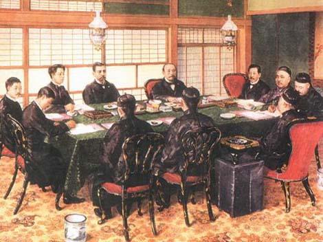 Les relations sino-japonaises sont sur une pente dangereuse Shimonoseki