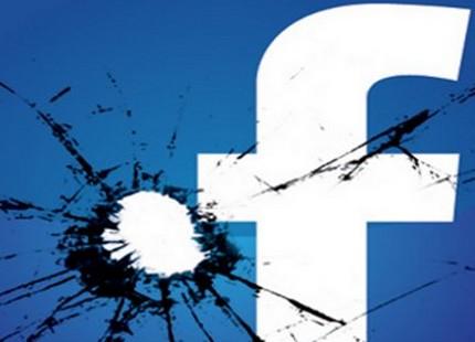'حرية وديمقراطية الآن' ترفض اتهامها بالعَمَالَة Facebook_haraka20fev