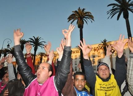 خريجو جامعات مغاربة يتظاهرون ضد البطالة Um_rabat_archives