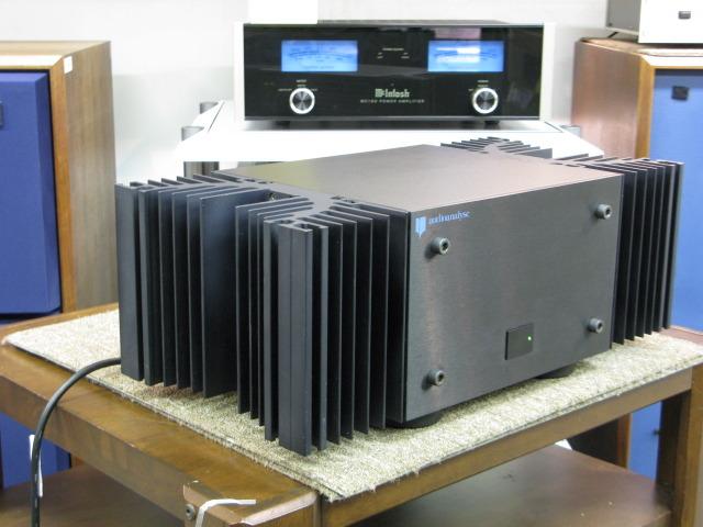 Novo amplificador B