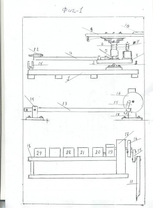 Маховик-генератор KERS 2c446a9e63