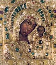 St Luc peignant la Vierge V_kazan