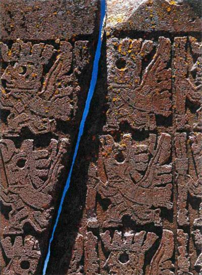 Культура древних инков 1330517997_fragment-vorota