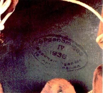 Немецкие стальные шлемы М40,М42 Ink_stamp_1938
