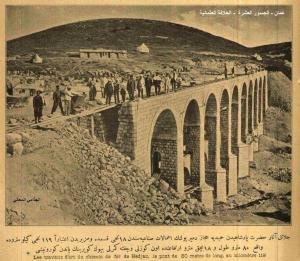 الجسور العشرة في عمان ام نوارة 406326059503791