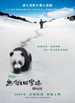 [Walt Disney Pictures Chine] Trail of the Panda  (2009) Trail_of_panda_cn_7b9000c00fcbc0f3243951c1349830bf
