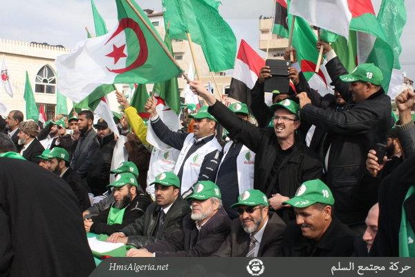 صور جديدة من مشاركة الوفد الجزائري بغزة Palest_9decv2012_05_242657312