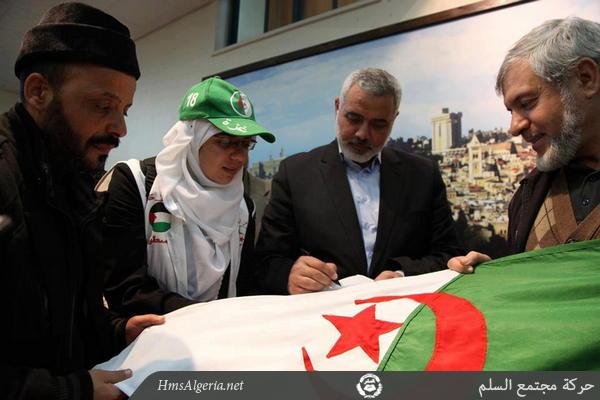 صور جديدة من مشاركة الوفد الجزائري بغزة Palest_9decv2012_09_491504571