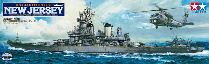 Montage USS New Jersey BB-62, Tamiya, 1/350 --> Besoin d'aide 78028