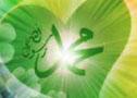 دعاء النبي محمد 1 Kqoran5