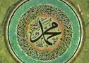 دعاء النبي محمد 2 Kqoran6