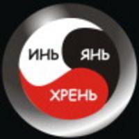 "БТГ и ""бтгисты"" - Страница 2 Hohmodrom_200photo"