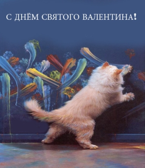Попкорн (общество, политика) - Том XLVI - Страница 3 Hohmodrom_KOT_HUDOJNIK