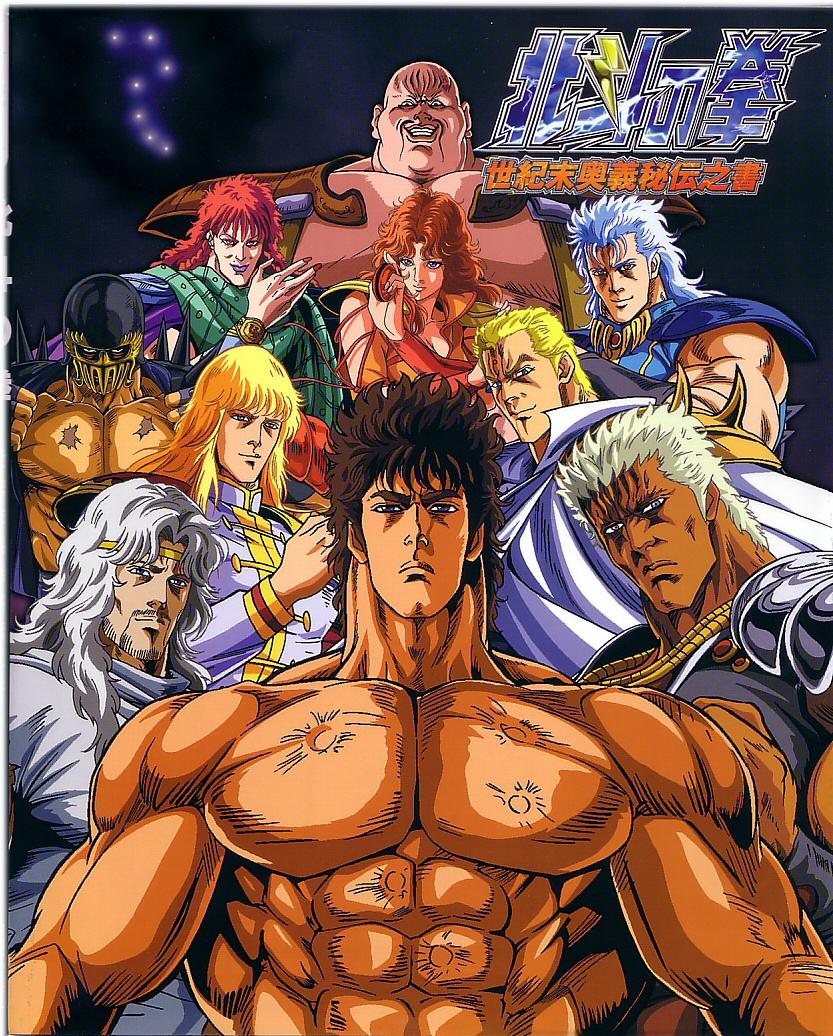 Ken il guerriero Videogames1