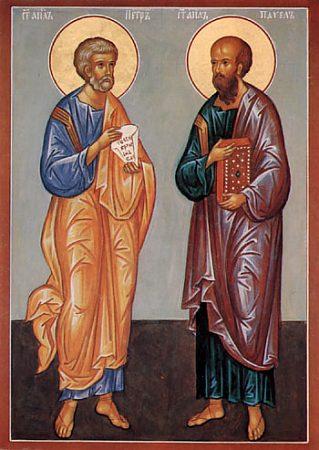 Православные праздники 29-01