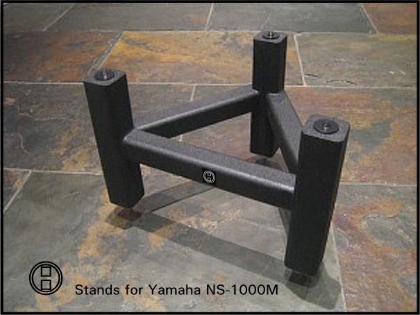 Un objetivo cumplido. YAMAHA NS1000. Upgrade. Yamaha_Stand_with_spikes2