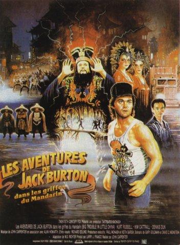In nanars we trust! Jackburton
