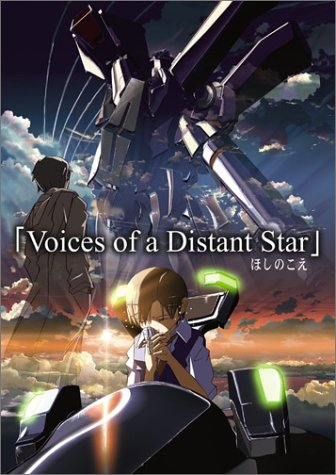 The Voices of a Distant Star Voicesdistantstar-aff