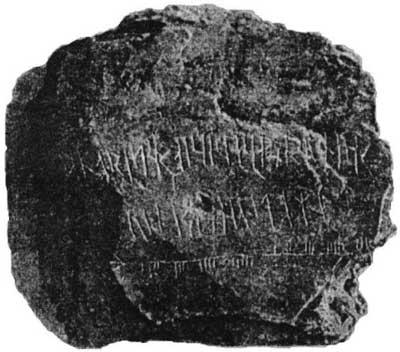 Артефакты и исторические памятники 33-2