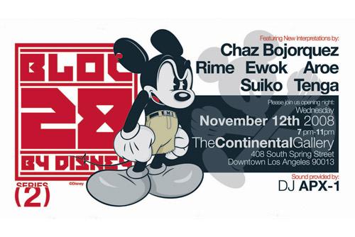 [Règle n°1 : Ne pas poster plus d'un message par page] Comptons avec Disney - Page 2 Bloc28-disney-art-share-auction-00
