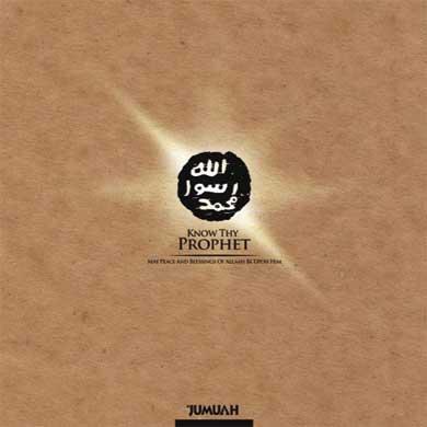 livre de religion Know_thy_prophet