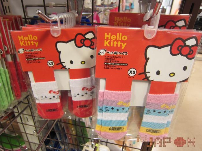 Que préférez vous chien ou chat? - Page 3 Chaussettes-chien-hello-kitty