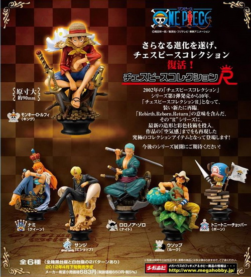 Figurines POP de One Piece One-piece-echecs-1