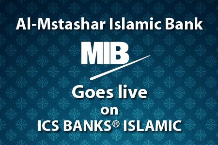 Iraq's Al Mustashar Islamic Bank deploys ICSFS banking software Al-mstashar-islamic-goes-live-450-300