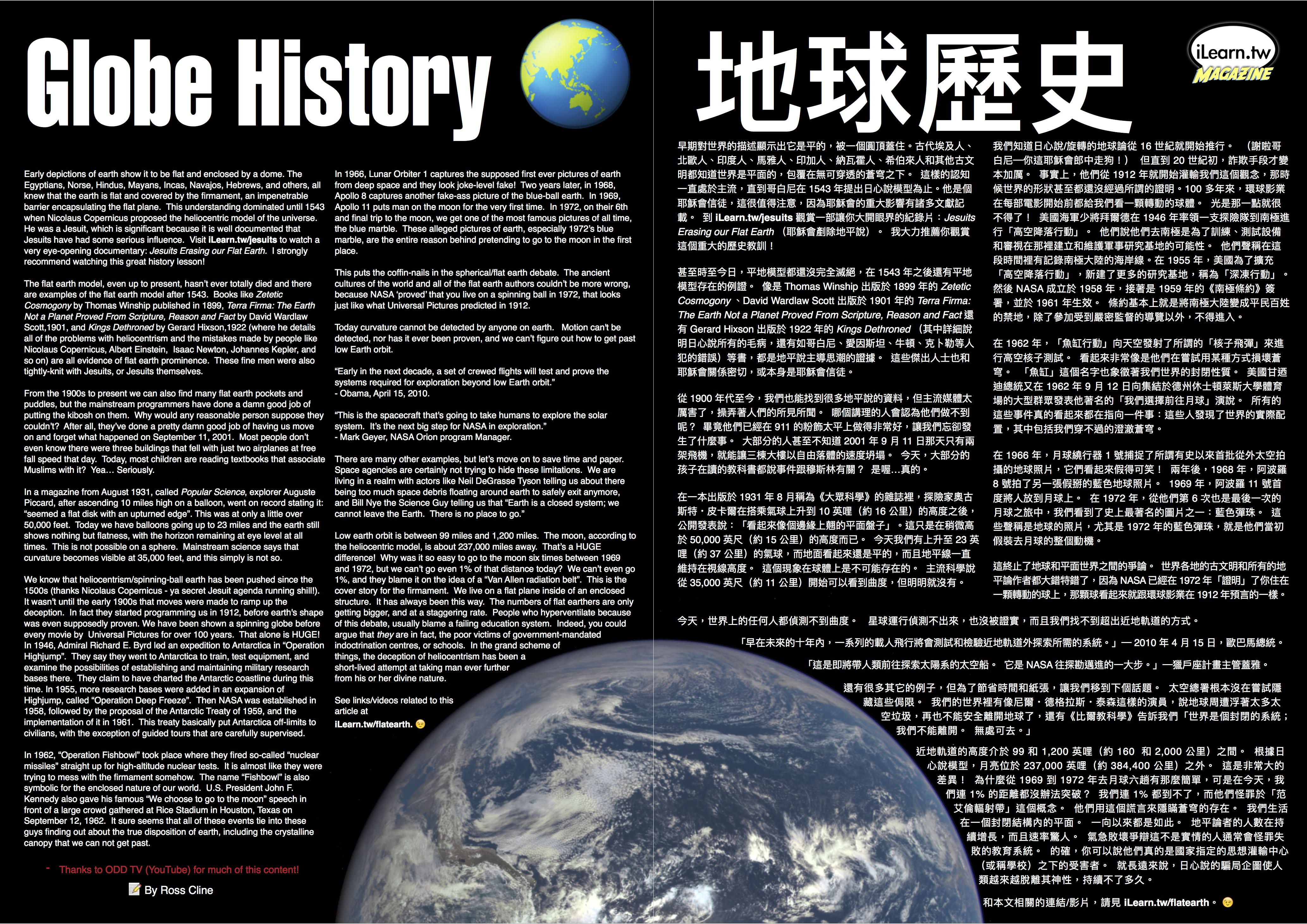 The Flat Earth Conspiracy Foreign Language Translations Page%208-9_1