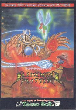 Quels sont les jeux qui vous font rêver mais inabordables... - Page 2 Elemental-master