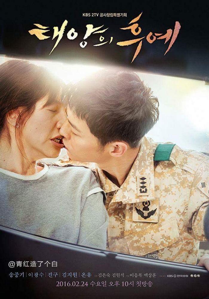 Потомки Солнца/The Descendants of the Sun - Страница 4 Descendants-of-the-sun-song-joongki-lee-kwang-soo5