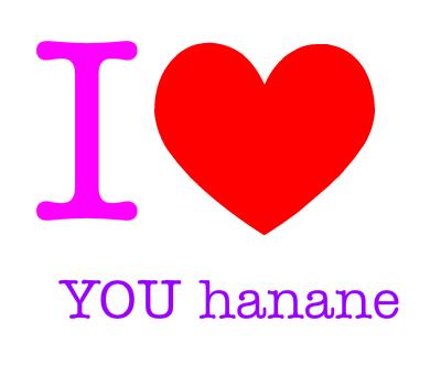 عيد ميلاد سعيد يا حنونتي I-love-you-hanane-131775492247