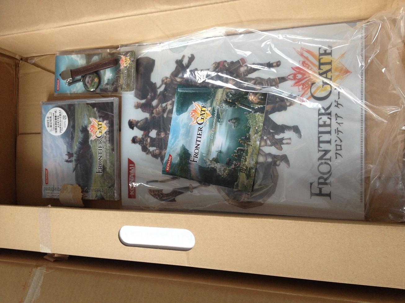 [Vds] Collection PSP 96 jeux originaux ( 98% de RPG) - Page 2 15213657451986155100