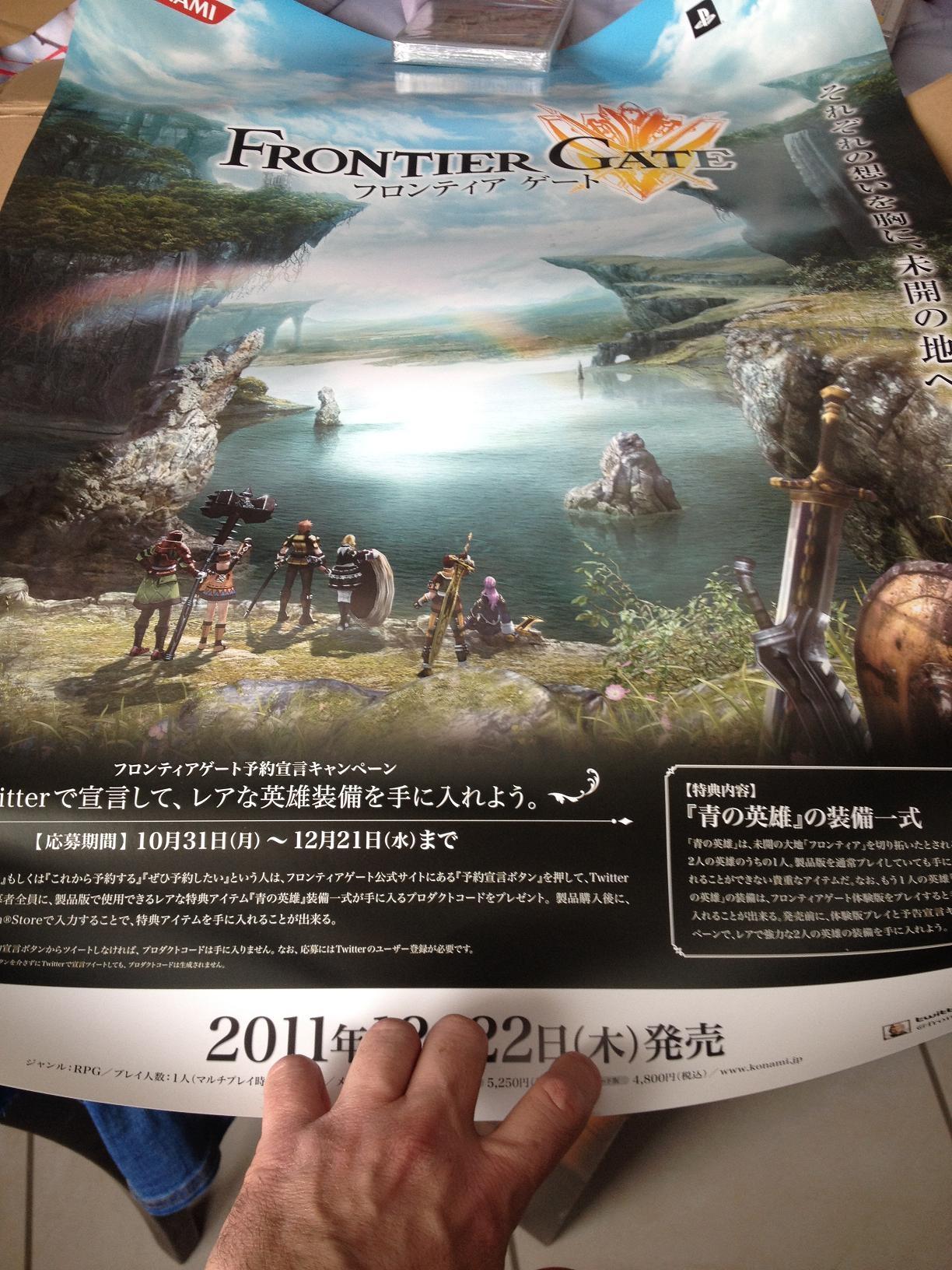 [Vds] Collection PSP 96 jeux originaux ( 98% de RPG) - Page 2 15213657621874975425