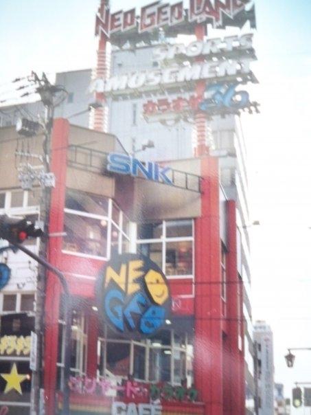 LE JAPON ! j'y étais !!! - Page 2 15221725521838210375