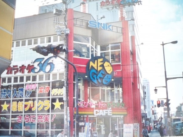LE JAPON ! j'y étais !!! - Page 2 15221726261180785565