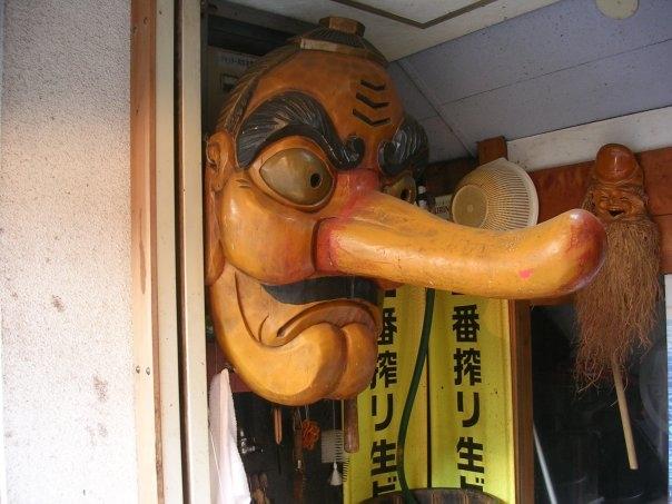 LE JAPON ! j'y étais !!! - Page 2 15221732811774724376