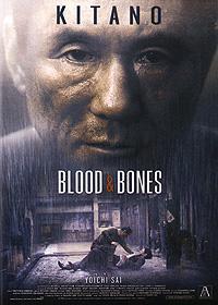 [J-Réalisateur/Acteur] Takeshi Kitano 1098921_1092083