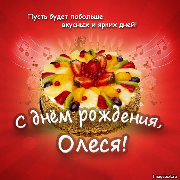 Поздравляем МамсиК с Днем рождения! Images_2115