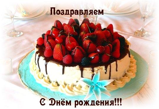 Поздравляем именинников! Images_2402