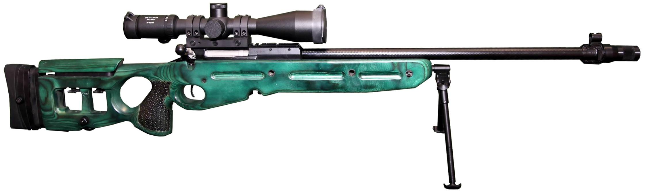 Liste des répliques de Snipers SV98