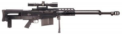Liste des répliques de Snipers 400px-As50sr