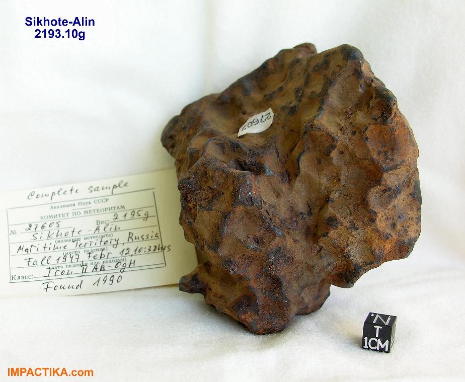Origine stabilité cristaux de Campo obtenu par fracturation Ab1199