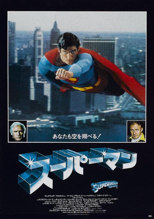 """SUPERMAN: """"The Man of Steel"""" de Nolan y Snyder - Página 6 Superman_ver3"""