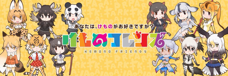 Kemono Friends Nuevo-anime-kemono-friends