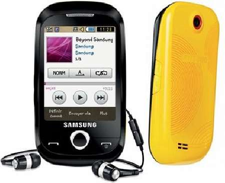 حدث موديلات  Samsung-corby-s3650-unveiled-11697