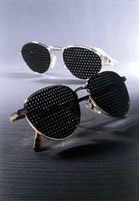 Rupičaste Naočale Vision1